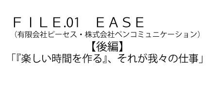 コンテンツ_後編_09